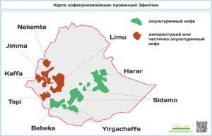 Провинции Эфиопии